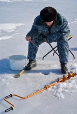 Ice Fishing Concentration